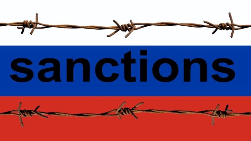 США расширили санкции против России из-за отравления Скрипалей и Навального