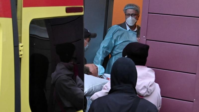 Россия: Умер еще один врач больницы, в которой после отравления лежал Навальный