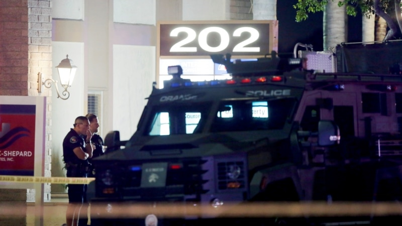 Во время стрельбы в Калифорнии погибли четыре человека, в том числе, ребенок