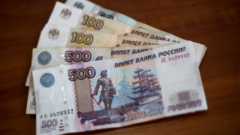 За неделю мошенники похитили у крымчан6,5 млн рублей– полиция