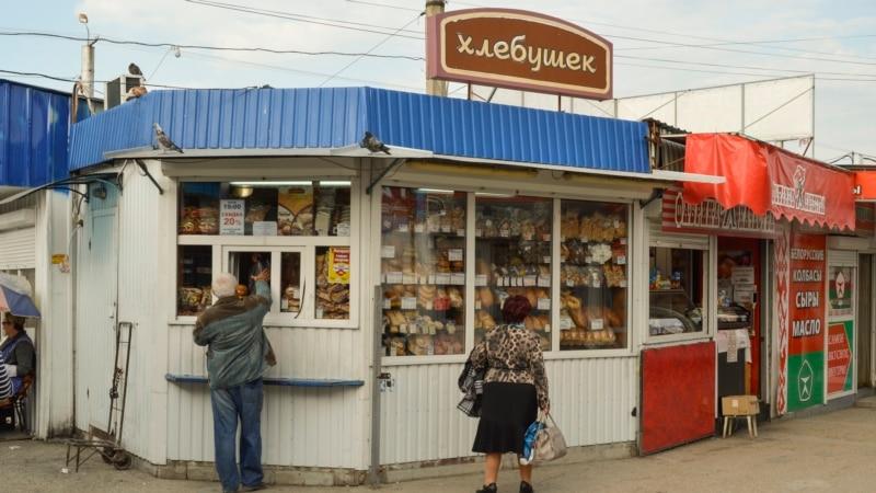 Власти Севастополя подписали меморандум для стабилизации цен на хлеб