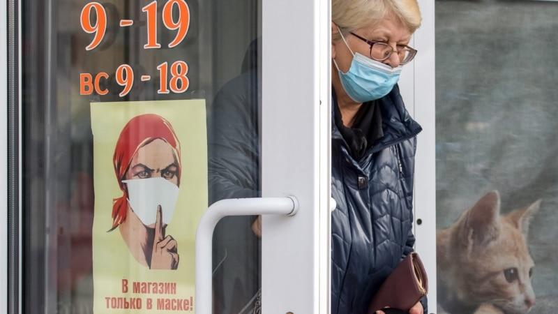 COVID-19 в Крыму: за сутки умерли пять человек