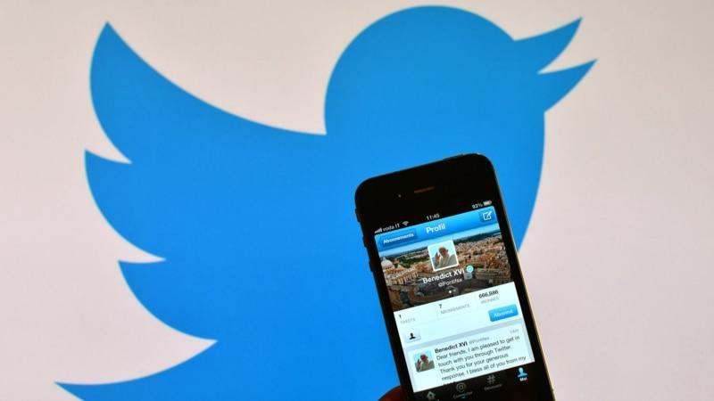 Россия: суд оштрафовал Twitter из-за постов об акциях протеста