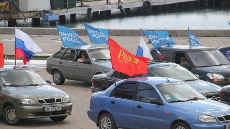 Автопробег в Керчи: в составе колонны – Росгвардия на бронеавтомобиле и военная полиция (+видео)