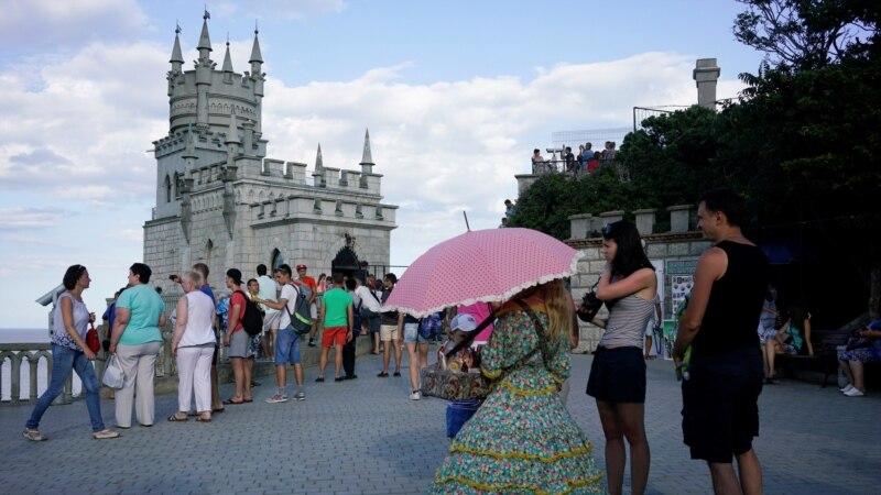 В Крыму обсуждают перспективы курортного сезона-2021 – власти