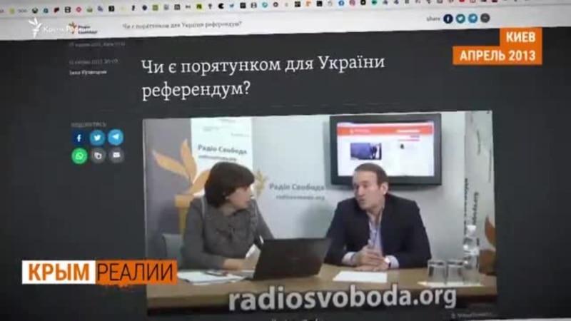 Крымские богатства кума Путина Медведчука | Крым.Реалии ТВ (видео)