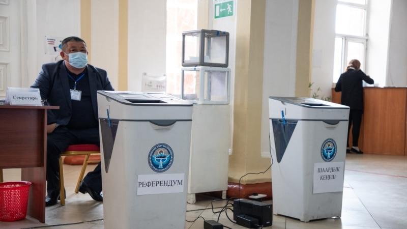 Кыргызстан: референдум по Конституции признан состоявшимся, «за» проголосовали около 80%