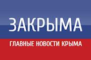 Под строительство трассы Керчь-Севастополь предлагают изъять более 80 земельных участков